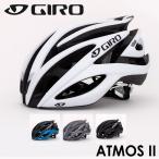 2016カタログ商品 日本正規入荷商品 GIRO(ジロ) 自転車 ヘルメット Atmos II アトモス