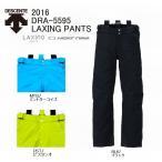 2016 DESCENTE デサント ヒートナビ LAXING PANTS DRA-5595 スキー用パンツ 耐水圧:10,000mm