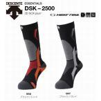 2016-2017 DESCENTE/デサント  3D SOX plus+ DSK-2500 スキーソックス ウインタースポーツ用