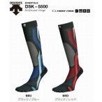 2016-2017 DESCENTE/デサント 3D SOX plus+ 5finger DSK-5500 5本指 スキーソックス ウインタースポーツ用