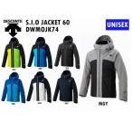 DESCENTE デサント スキーウェア S・I・O JACKET 60 DWMOJK74 スキー スノーボード ヒートナビ