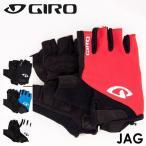 2016カタログ商品 日本正規入荷商品 GIRO(ジロ) 自転車 グローブ JAG