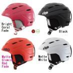 GIRO 2015-16商品 NINE.10 JR  ナインテン ジュニア ジロ ヘルメット 子供用 スキー、スノボー ウインタースポーツ