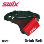SWIX スウィックス ドリンクベルト RE002 スキー スノーボード マラソン スポーツ