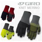 ショッピングニット 2016カタログ商品 日本正規入荷商品 GIRO(ジロ) 自転車 グローブ KNIT MERINO WOOL RT7052679 (ニット メリノ ウール) 冬用グローブ