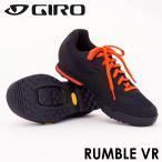 日本正規入荷商品 GIRO(ジロ)  自転車用シューズロード 靴 RUMBLE VR
