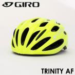 2016 カタログ商品 日本正規入荷商品 GIRO(ジロ) 自転車 ヘルメット TRINITY AF (トリニティ アジアンフィット)