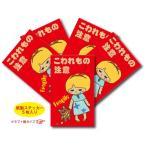 CPS-017/Cinq paper sticker(サンクペーパーステッカー・梱包用紙製シール)5枚入り/FRAGILE-16