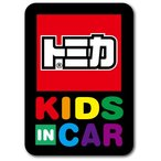 LCS647 KIDS IN CAR トミカロゴステッカー キッズインカー 車用ステッカー TOMY TOMICA トミカ タカラトミー 子供 車 安全