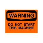 SECURITYステッカー MD023 警告 この機械は動かさないでください