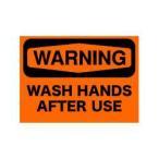 SECURITYステッカー MD024 警告 使用した後は手を洗いましょう