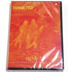 ONE FILMS ORANGE TRIP DVD