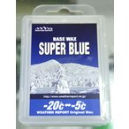 SUPER BLUE BASE WAX