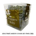 Costco コストコ アルカラ エキストラバージンオイル オリーブオイル 1282g コストコ オリーブオイル 個包装