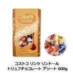 コストコ チョコレート 画像
