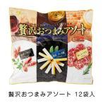 コストコ Costco 贅沢おつまみアソート 12袋入 サラミ チータラ チーズ鱈 父の日 プレゼント