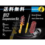 Bilstein B12 サスキット BTS Pro-Kit VW ワーゲン ポロ 6N2 1-1.6GTI 99-01 Volkswagen 送料無料