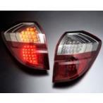 ClearWorld LEDテール+VDC対策 レッド/ライトスモークレンズ レガシィアウトバック BP9/BPH/BPE A〜F型のVDC装着車 送料無料(代引除く)