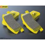 ショッピングD D-SPORT ブレーキパッド スポーツ ストーリアX4 M112S Dスポーツパーツ 送料無料(代引除く)