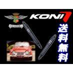 KONI Classic ベンツ SLクラス R107 71-91 単筒高圧ガス式 SL-Class SL-Klass フロント用ショック2本 送料無料