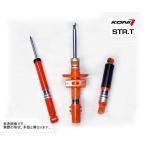 KONI STR-T Audi A4 B7 8E 3.2quattro アウディ ショック1台分 送料無料
