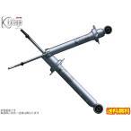 KYB Extage クラウン ロイヤル GRS182 AVS無車 リア用2本 送料無料 メーカーに在庫があれば最短即日発送可