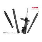 KYB Standard クラウン GRS202 08/2〜 補修用ショック リア用2本 送料無料