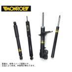 Monroe Adventure ランドクルーザー プラド KZJ95W 1台分ショック4本 送料無料