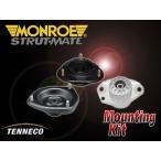 Monroe マウントキット ミト 955141 955142 955143 95514P Alfa-Romeo アルファロメオ 左右2個セット