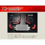 モンスタースポーツ ハイフローインタークーラー Type-2 赤アルマイト仕様 カプチーノ EA21R MonsterSportパーツ 送料無料(代引除く)