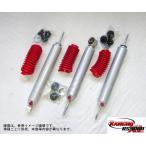 Rancho RS9000XL ランクル 78プラド 0-2インチアップ車 90-96 1台分4本 送料代引無料