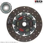 RG スーパーディスククラッチ MR2 SW20 ターボ車 レーシングギアクラッチセット 代引き手数料無料 送料無料