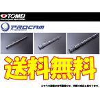 TOMEI プロカム ラッシュ EXカム 256°/7.42mm 180SX RPS13 SR20DET トーメイパワード カムシャフト 送料無料(代引除く)
