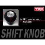 TRD 本革球形シフトノブ カルディナ ST215W CT216G MT車 97-02 在庫があれば最短即日発送可