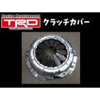 TRD クラッチカバー チェイサー GX71 84/8-88/8 NA車