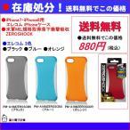 iPhone7・ iPhone8用ケース