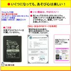 ニンテンドー 3DS・2DS・Wii U Pro コントローラー プレミアム互換バッテリー (交換ドライバー無) 互換バッテリー本体のみ
