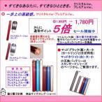 プルームテック互換バッテリ- カラー クリスタルシリーズ