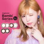 送料無料 エンジェルカラー バンビシリーズ ワンデー AngelColor Bambi 1Day 1箱30枚 度あり 度なし カラコン カラーコンタクトレンズ