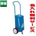 エバニュー スーパーライン引 SA-765N (野球・フィールド用)  (名入れ可能) EKA020
