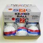 ナガセケンコー ソフトボール検定球2号 (1箱6個入り) S2C-NEW