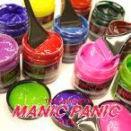 MANIC PANIC マニックパニック カラー剤 全42色 118ml