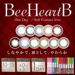 Yahoo!渋谷トレンド Yahoo!店【1DAT】カラコン★BeeHeartB(ビーハートビー)全11色(10枚・15枚/14.0mm・14.3mm) 度なし/度あり ワンデー メール便対応 コスプレ ナチュラル 自然 かわいい