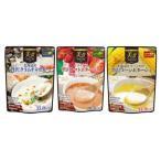 美食スタイルデリ ファスティングスープ 5つの味から