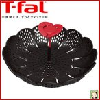 T-fal(ティファール) インジニオ スチームバスケット (蒸し器) K21430
