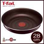 2016年秋 新製品 T-fal(ティファール)インジニオ・ネオ マホガニー・プレミア フライパン28cm L63106 (IHには対応しておりません)