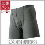 SIDO(志道) 包帯パンツ ゴムなしボクサー ブラック L(84〜94cm)