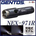 ■GENTOSのニューフラッグシップモデル。USB充電が可能■