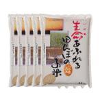 玄米 特別栽培米 つや姫 20kg 生命あふれる田んぼのお米 単一原料米 令和元年産 4kg×5袋