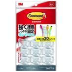 Yahoo!webショップ TAKIGAWA強力粘着両面テープ コマンドフック お買い得パック コード用 Sサイズ ネコポス便対応